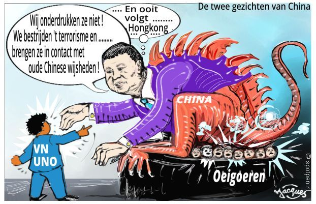 China cartoon draak